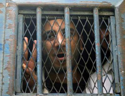 Segunda parte de mi visita a la cárcel de Lima